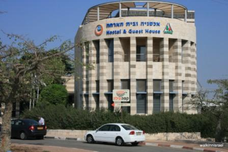 Beit Shean Guest House